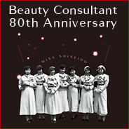 Beauty Consultant 80th Anniversary