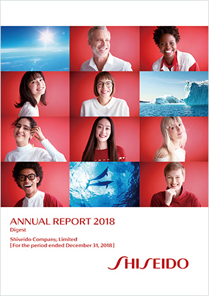 Annual Report 2018 Digest(PDF)