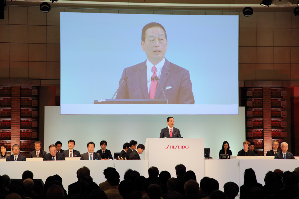 The 118th Ordinary General Meeting of Shareholders
