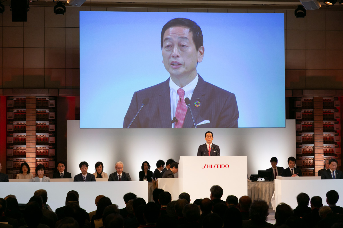 The 119th Ordinary General Meeting of Shareholders