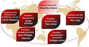 Shiseido established shiseido asia pacific in singapore news release shiseido group website - Shiseido singapore office ...
