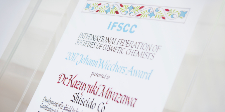 Introducing IFSCC Research Awards