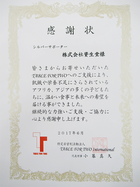 Certificate of appreciation received from TFT secretariat