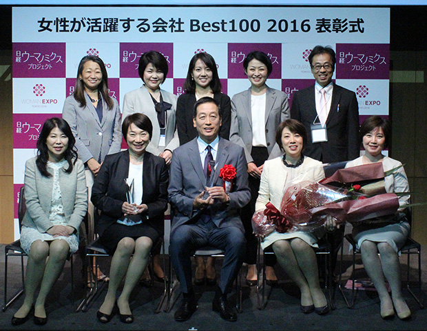"Tops in Overall Ranking for Three Straight Years in ""100 Best Companies Where Women Play Active Part""<br/>A commendation ceremony(May 2016)"