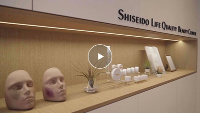 SINGAPORE: Shiseido Life Quality Beauty Center