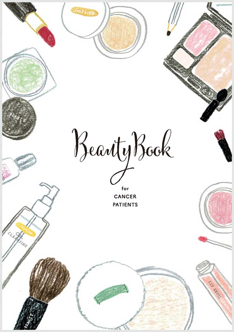 Beauty Book for Cancer Patients