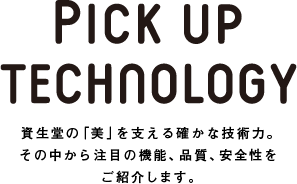 PICK UP TECHNOLOGY